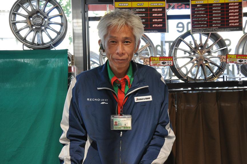 タイヤ館パドック246の秋吉晃一店長。分からないことは、店員さんに相談するのが一番