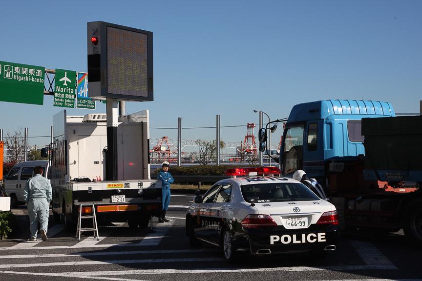 大井料金所では警視庁高速道路交通警察隊が取り締まりに立ち会った