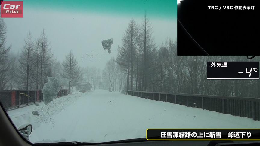 橋や高架道路などは通常道路に比べて温度が下がって凍結しやすいポイント。できるだけクルマを安定させてから進入するようにしたい