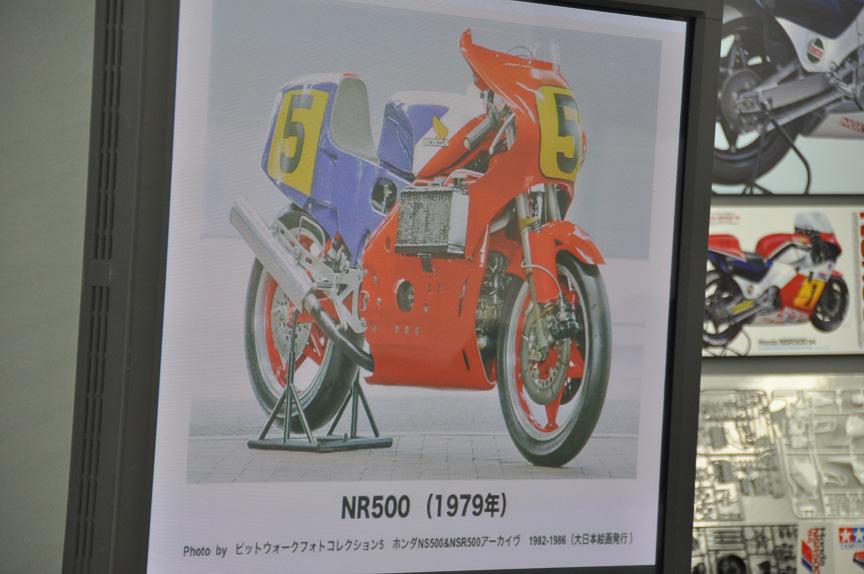 NS500の前にグランプリを走ったNR500。4ストローク楕円ピストンのレーシングマシン