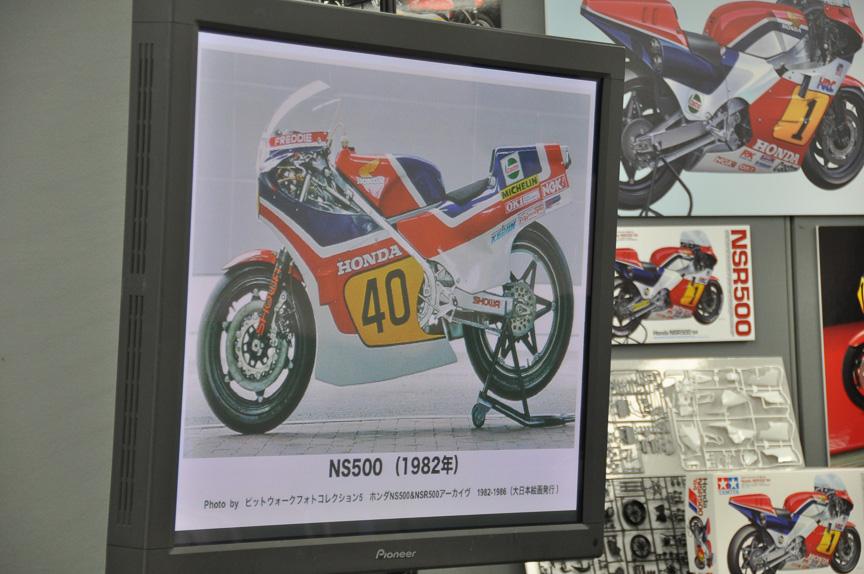 1982年シーズンのNS500