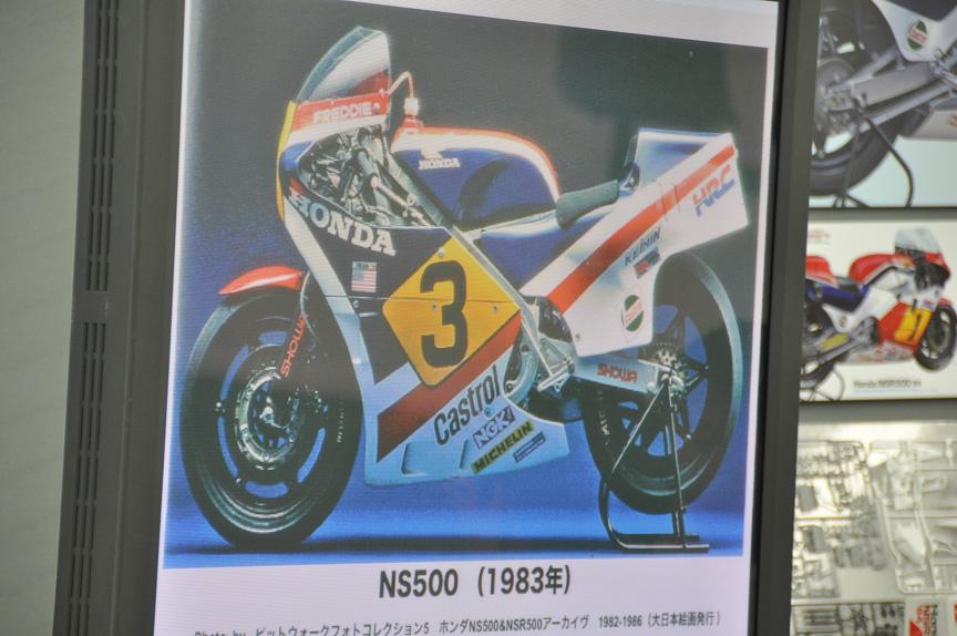 チャンピオンを獲得した1983年のNS500