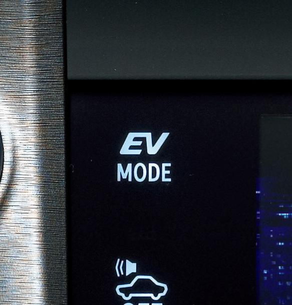 走行支援やEVモード関連の表示