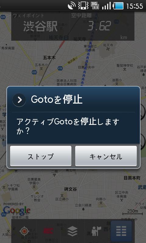 Gotoを停止。下段の赤く点灯した「現在地」ボタンをタップすると停止できます