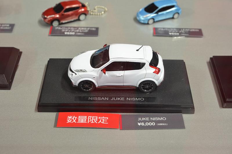 会場では限定500台のジューク NISMOのミニカーが販売された