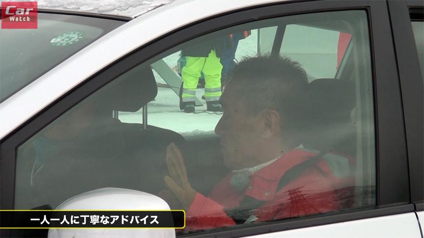 体験走行後、篠塚さんは一人一人に丁寧にレクチャーしていたのが印象的だった