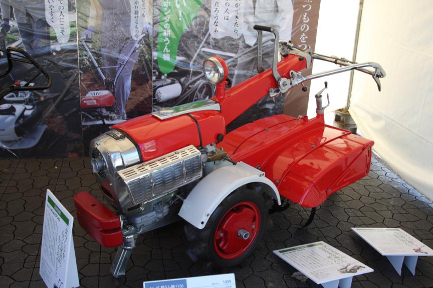 1959年にホンダが初めて発売した耕耘機「F150」