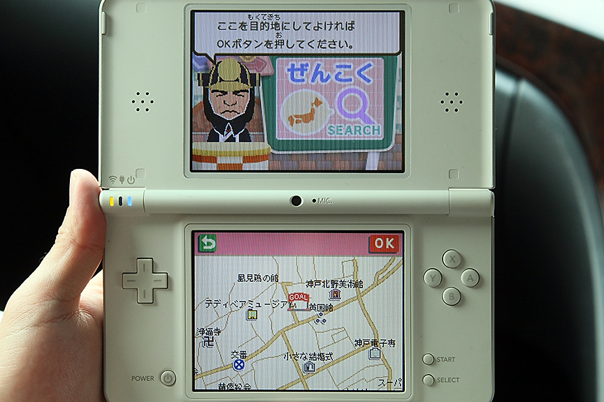 DS上で目的地を設定すれば、その結果がナビ側に送信され、ルート探索まで一気に実行される