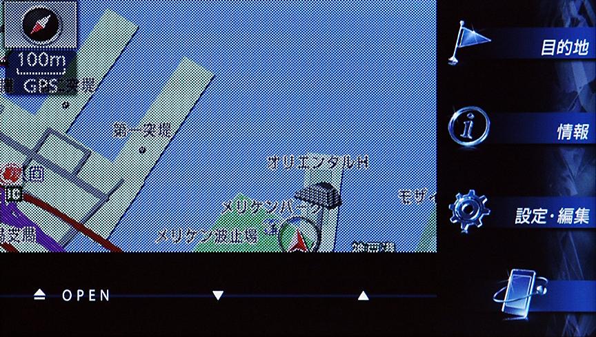 画面下の「MENU」ボタンを押した際の表示