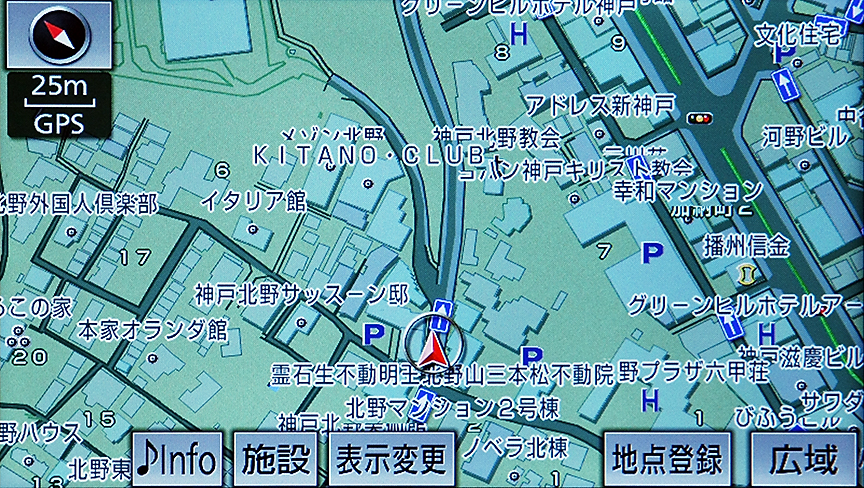 25mと50mがいわゆる市街地図表示。一方通行は25mスケールのみで表示可能