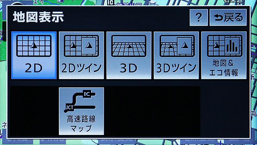 用意される画面モード