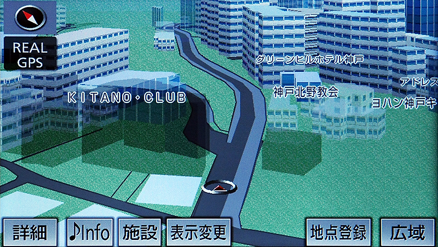 3Dタイプの表示。このモードのみ建物を立体的に表示する「REAL」項目が追加される