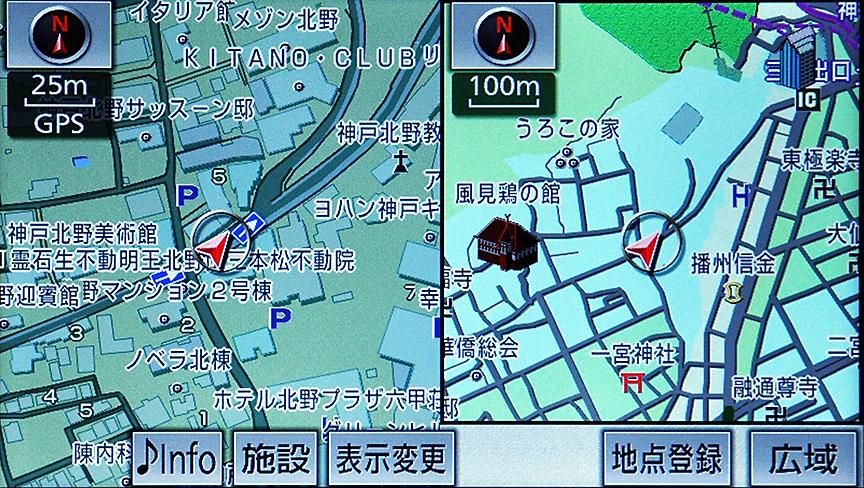 2画面表示は2D/2D、3D/2D、地図/エコの3パターンを用意