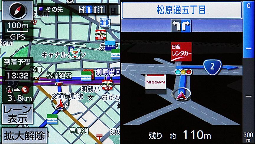 ルート案内中のメインは交差点拡大図。シンプルだがひと目で大体の状況が把握でき、わかりやすい内容だ