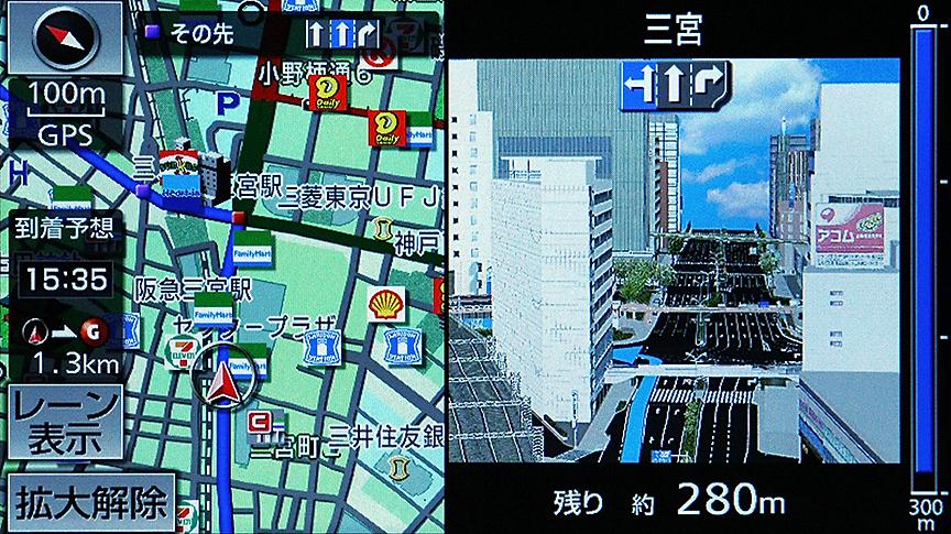 実際の風景をもとにしたイラストによるリアルな交差点拡大図も
