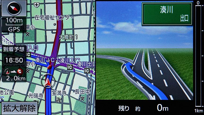 高速道路のジャンクションや出口などはデフォルメしたイラストによる拡大図で案内