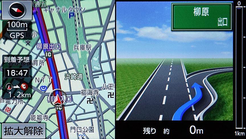 高速道路と一般道が上下に並走するシチュエーションでの精度チェック。出口に進む案内を無視して高速を走り続けたが、すぐにそれを認識してリルート。専用ナビならではの見事な精度だ