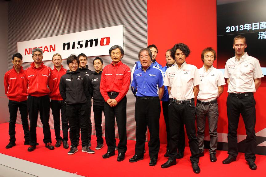 2013年シーズンのSUPER GTを戦う監督・ドライバーによるトークショーなどが行われる(写真は2013年度のモータースポーツ活動計画発表会より)