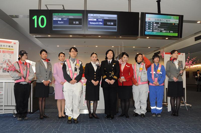 出発前のセレモニーでは10名の女性スタッフによる業務内容の紹介などが行われた