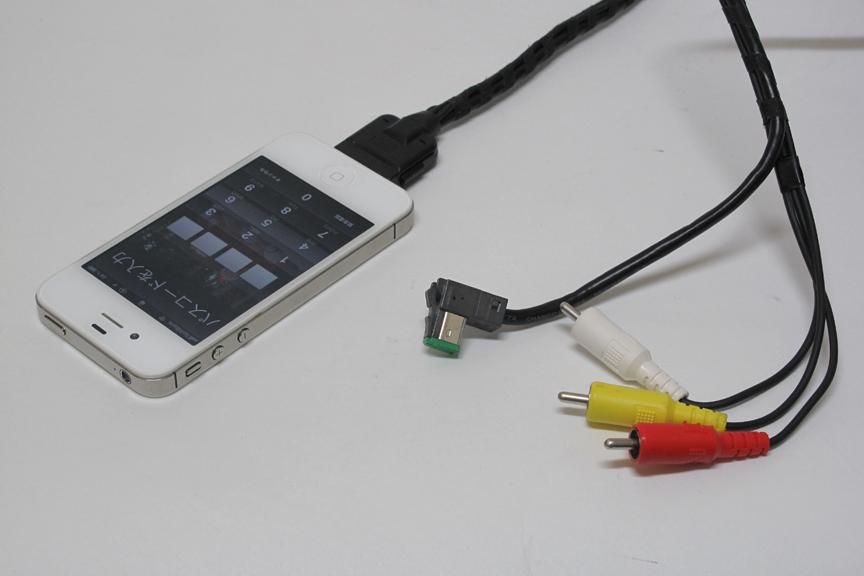 ナビとスマホはライバルではなくてパートナーだということを実感させてくれるiPhone連携機能。iPhone 4または4Sに対応