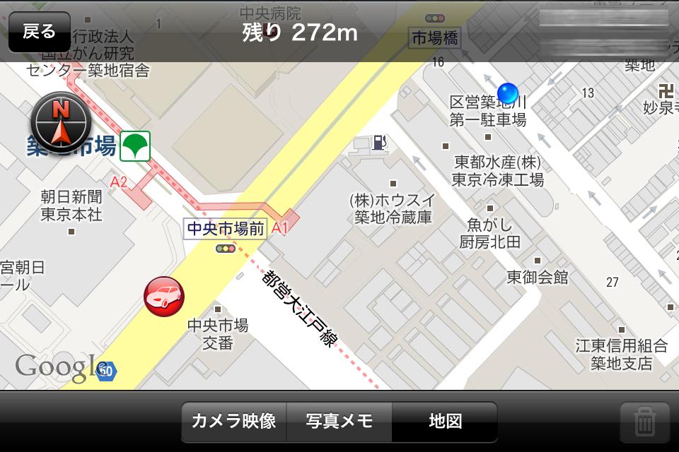 クルマまでの残り距離をメートル(m)表示するとともに、常に矢印がクルマの方向を向いてくれるので安心して寄り道迷子になれる。AR表示と地図表示を切り替えられるのも便利