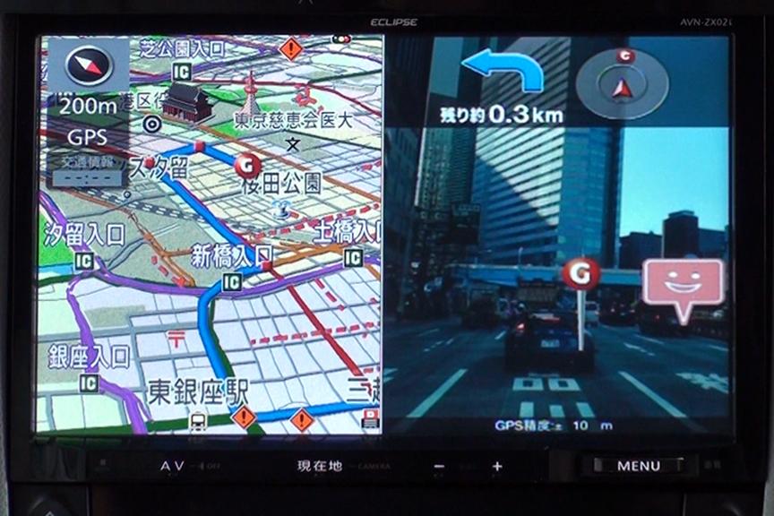 アナログ時計とデジタル時計のように、左のナビ画面ではルート地図情報を論理的に理解し、右のAR/Driview画面では現実そのままの景色で直感的に進む方向を判断できる
