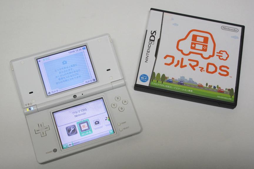 AVN-ZX02iには普通のDS用ゲームと同じパッケージに入った「クルマでDS」が同梱されている