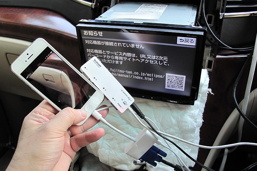 電流不足かと思い、試しにセルフパワーUSB 2.0ハブを噛ませてみたが変化なし