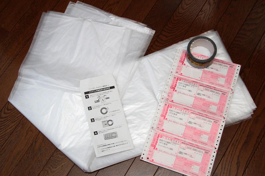 記事制作のために編集部経由で取り寄せてもらった返品キット。返品用封筒、タイヤ梱包用ビニール袋、ガムテープ、着払いの送り状が送られてくる。筆者が満足できたかどうかは、これからお届けしていく