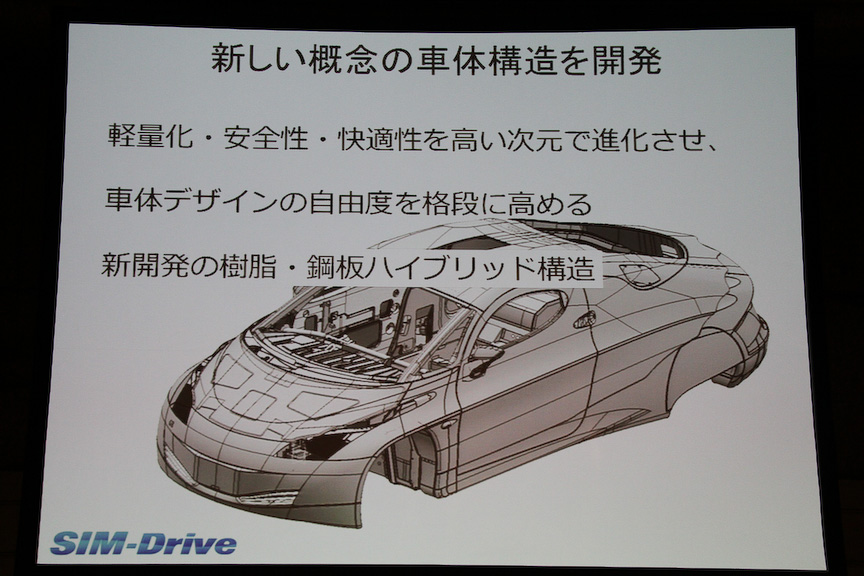 車体構造について