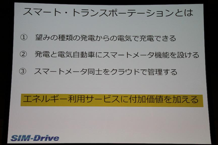 運転席前のメーターは10インチ高精細度LCDを採用