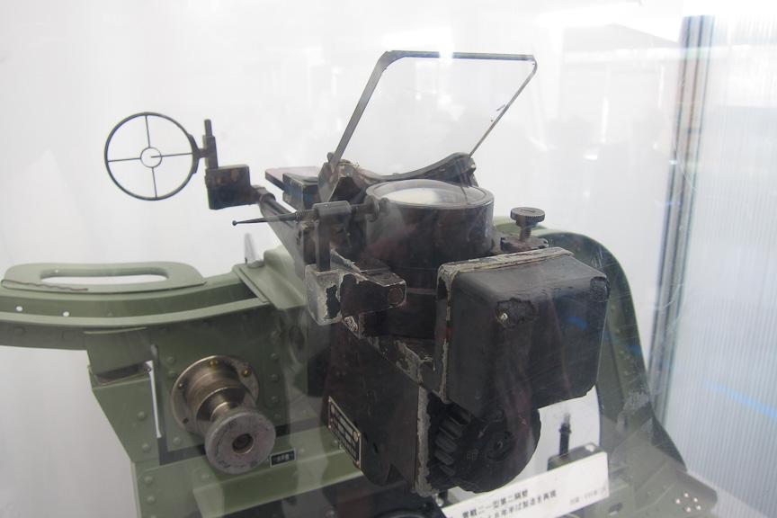 計器板上部には、九八式射爆照準器が取り付けられていた