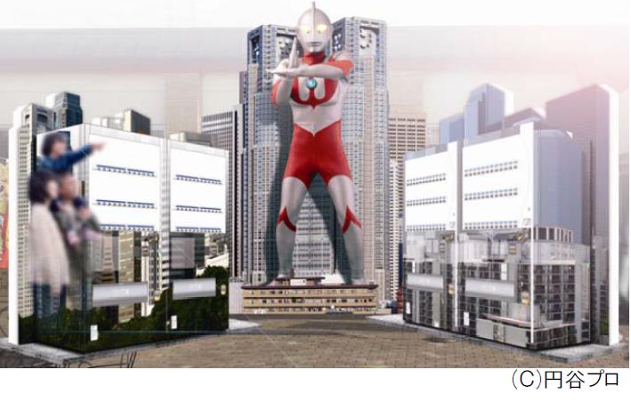 高坂SA 上り ウルトラマン自動販売機外観イメージ