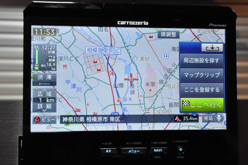 収録地図は圏央道 相模原愛川ICの開通などにも対応した2013年最新版。最大3年間の無料更新も可能