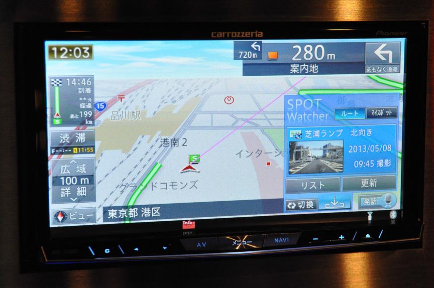 スマートループ アイスポット表示画面。右側にスポットが表示されている