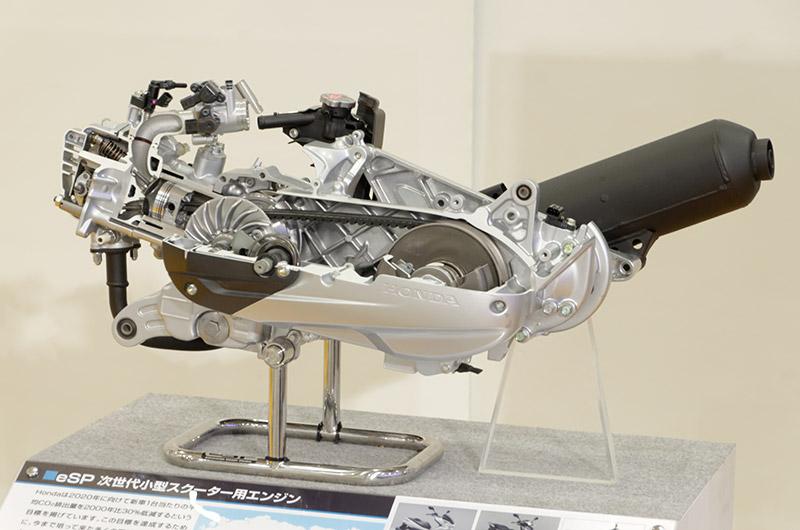 「eSP」技術を採用したスクーター用エンジンユニットのカットモデル