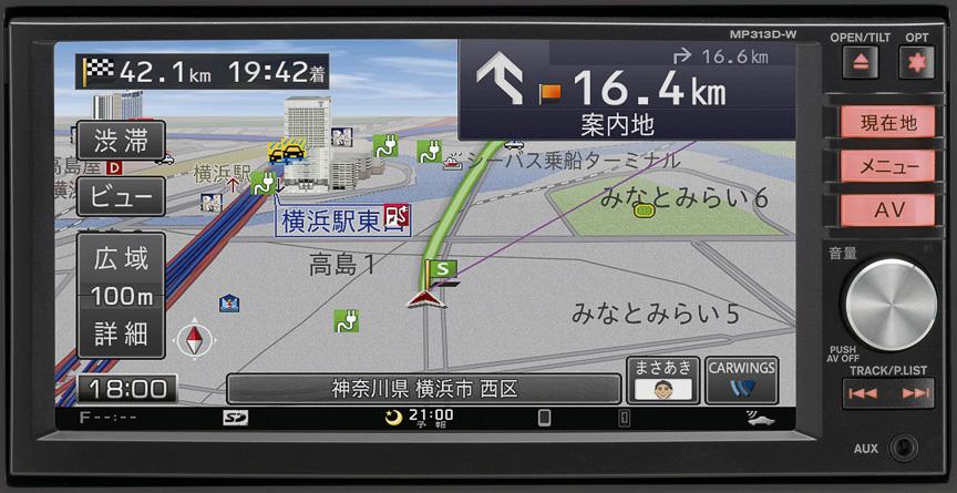 ディーラーオプションのナビには、先日発表された「Nissan ConnectいつでもLink」の対応品2種類を設定
