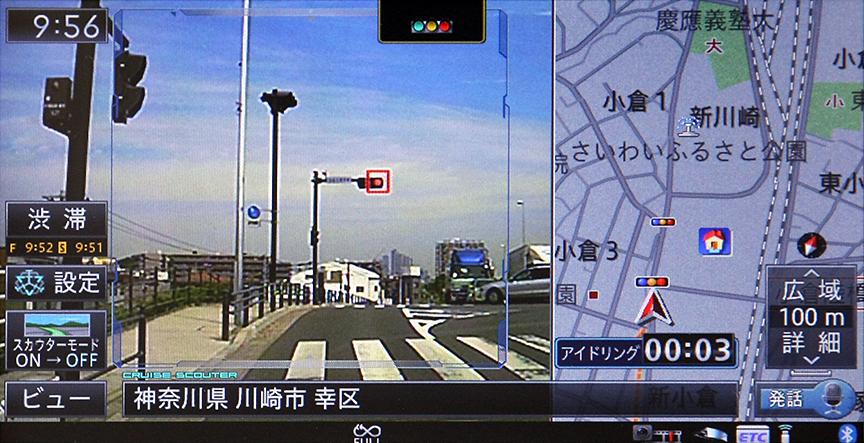 クルーズスカウターユニットのカメラ映像が大幅に高解像度化された。従来からあった信号機の色認識機能の画面も、とても高精細に映し出されている