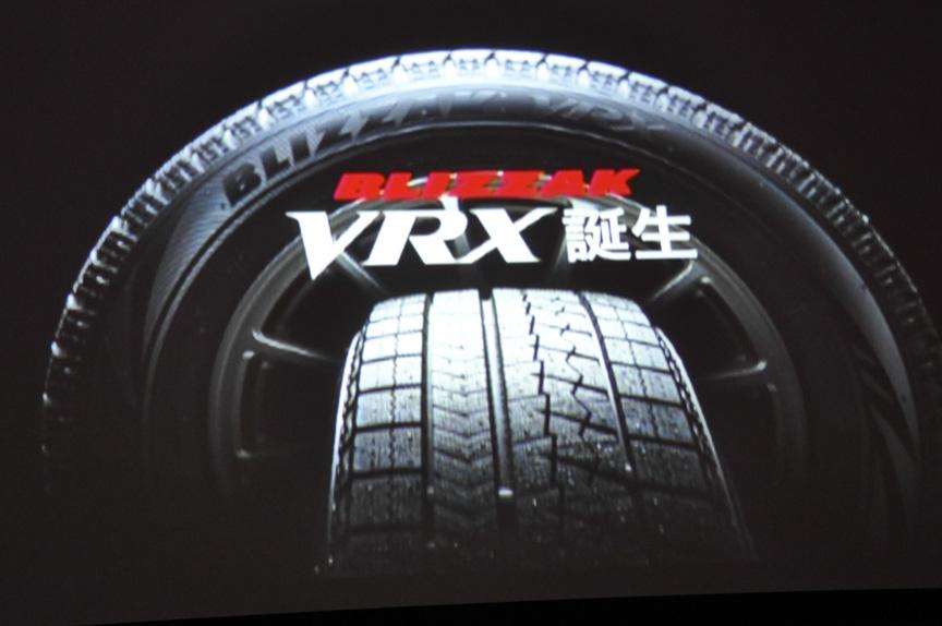 25年目に登場したVRX