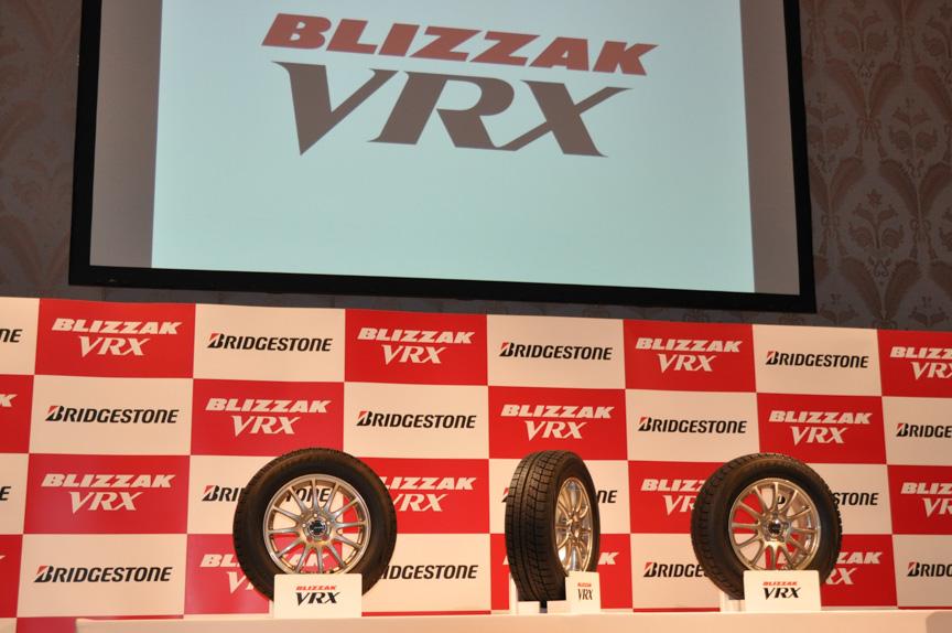 壇上に現れたブリザック VRX