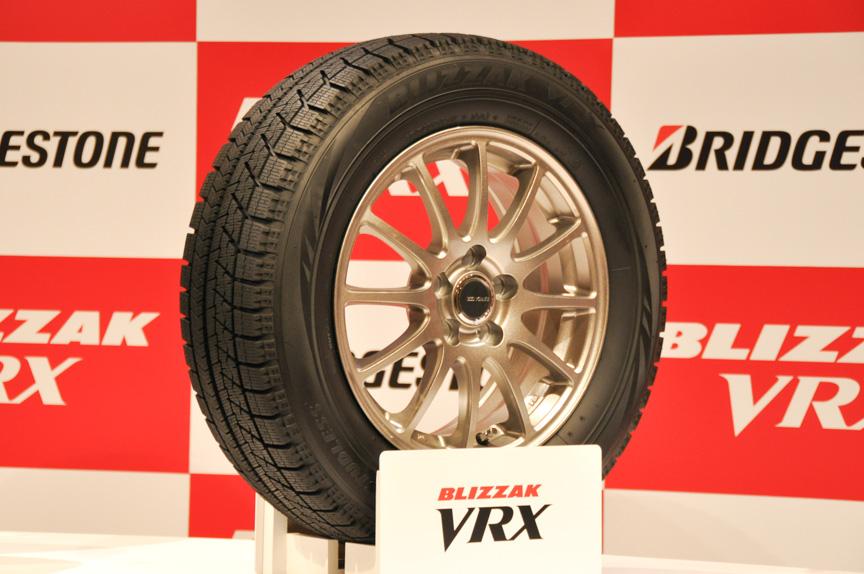 新スタッドレスタイヤ「BLIZZAK VRX(ブリザック ヴイアールエックス)」
