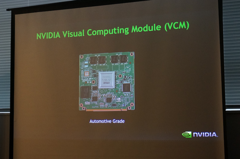 NVIDIAのTegraシリーズはスマートフォンやタブレットから自動車までをカバーする