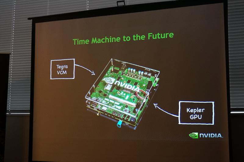 現行のTegraだけでなく、将来Tegraに統合されるKepler GPUを搭載したリファレンスボードのJetson