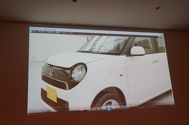 CGだが、実際の車の写真を見ているかのようだ