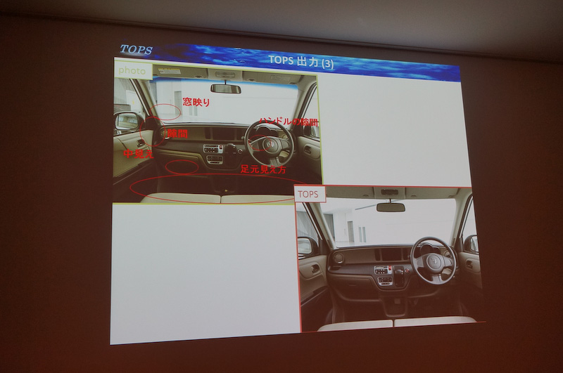 同じく車内の様子、従来は確認できなかった窓の映り込みなども確認できる