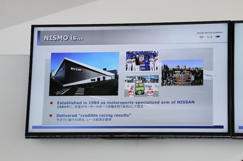 NISMOは日産のモータースポーツ活動を担う会社として1984年に設立