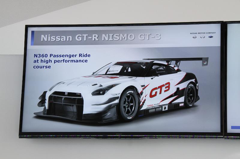 「GT-R NISMO GT3」「リーフ NISMO RC」「Nissan ZEOD RC」の製作など、NISMOの活動は多岐にわたる