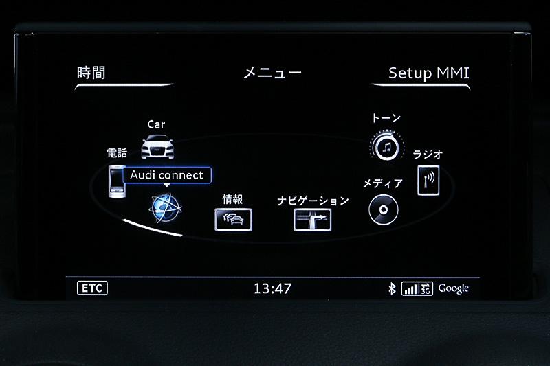 MMIナビゲーションシステムのメニュー画面