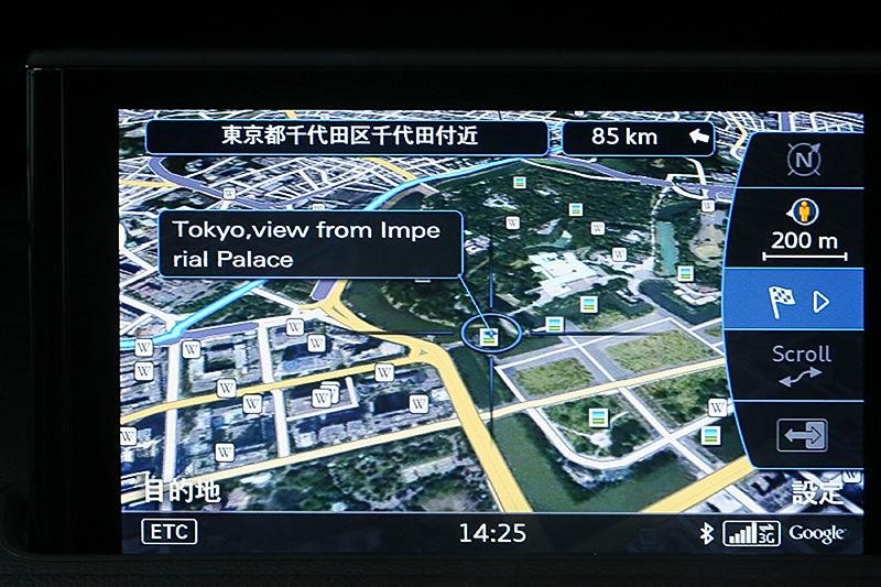 Panoramioの写真アイコンも表示可能