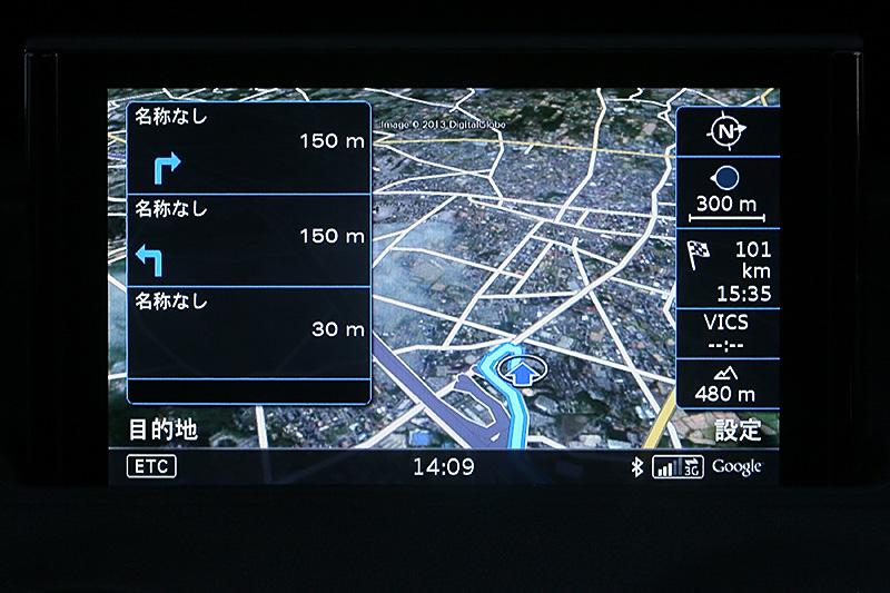 ルート設定後の案内画面でもGoogle Earthの航空写真画面を選ぶことができる
